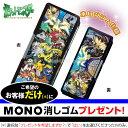 ポケットモンスター S&M サン&ムーン ホログラム筆入れ 2000円(税抜){...