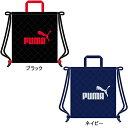 新入学 文具 PUMA ナップサック 2000円(税抜) {...