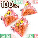 業務用 ¥1000(税抜) ラーメンスナック(テトラパック)...