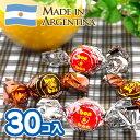 ¥750 やおきん ボノボン(bon o bon) 30入【駄菓子】[15/0930]{ホワイトデー}