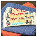 ★¥750(税前) きなこちゃん やわらかもち 25入★[駄菓子]
