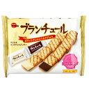 ブルボン ブランチュール ホワイトチョコ&ミルクチョコ 20個入 500円(税抜) {バレンタイン ...