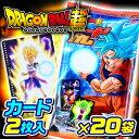 ドラゴンボール超 カードガム 20入 箱売 1200円(税抜...