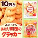 あたり前田のクラッカー/クリケット 10入 300円(税抜)...