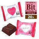 ブルボン ビット コクミルクSP 20入 600円(税抜) ...