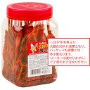 まるごと酢いか 20入 2000円(税抜){酢イカ 子供会 ...
