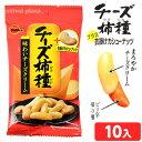 箱売 ブルボン チーズ柿種 48g 10入 【駄菓子】{子供...