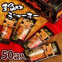 するめジャーキー ミニ 50入 【駄菓子】{子供会 景品 お...