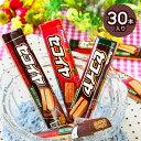 ¥900 セコイヤチョコレート 30入【駄菓子】[16/1102]{ホワイトデー}{子供会 景品 お祭り くじ引き 縁日}