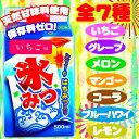 ご家庭用お手頃サイズ 氷みつ各種 500ミリリットル 7種類【かき氷】【シロップ