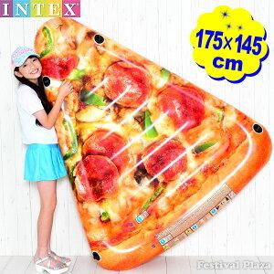 58752 ピザ スライス マット 幅175×高さ145cm INTEX