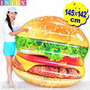 58780 ハンバーガー アイランド 145×142cm INTEX イン