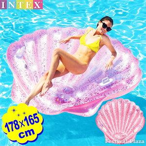 57257 ピンク シーシェル アイランド 幅178×高さ165×