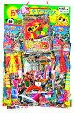 【ポイント5倍】騎士竜戦隊 リュウソウジャー 当て 50円×80回{男の子 人気 キャラクタ