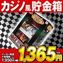 ¥1950(税抜) 電動式ス...