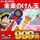 ¥2500(税抜) ケンダマクロス極【特価玩具】{景品 ワン...