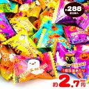 アメハマ キャンディ 1kg(約288個装入) {ハロウィン ハロウィーン お菓子 キャンディ