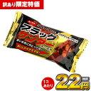 ブラックサンダー 20入 600円(税抜){チョコレート チョコ 大量 お菓子 子供会 景品}{駄菓子 問屋}