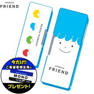 ショウワノート 筆箱 ジャポニカフレンド 両面 1700円