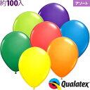 約100入☆5インチ(約13cm) ラウンド カーニバルアソート☆Qualatex Balloon【風船 カラフル】[11/0310]【☆ 風船 バ…
