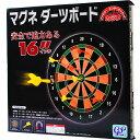 16インチ マグネダーツボード【ビンゴゲーム ビンゴ】{子供...