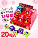 ひな祭り お菓子 300円(税抜) チロル ビッグチロル ひ...