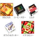 600円(税抜) コンビニサイズ チロルチョコ 30入 【駄...
