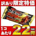 600円(税抜) ブラックサンダー 20入 【駄菓子】【チョコレート】【 バレンタイン チョコ 】[ ...