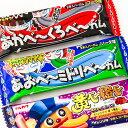 ¥600(税抜) マルカワ 色べ〜シリーズ 20入【駄菓子】...