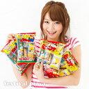 びっくりスモールパックW 20入 【駄菓子】[13/0804...