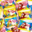 ★ミニ クッピーラムネ 1kg(約300個以上)★【駄菓子】[11/0203]{子供会 景品 お祭り くじ引き 縁日}