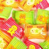 ★スイートラムネ1kg(約370個)★【駄菓子】[11/0203]
