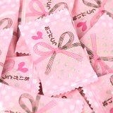 ありがとうチョコ 500g(約142個入) 【駄菓子】[16/0122]