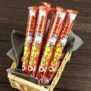 900円(税抜) 日本一ながーいチョコ 30入 【駄菓子】【チョコレート】【 バレンタイン チョコ