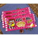 ¥720 のし梅さん太郎 60入【駄菓子】[15/0502]