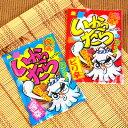 ★袋入★¥600 いかったら 20入【駄菓子】[16/0627]