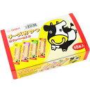¥480(税抜) チーズおやつカマンベール入り 48P【駄菓...