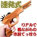 ★単価247円(税抜)★