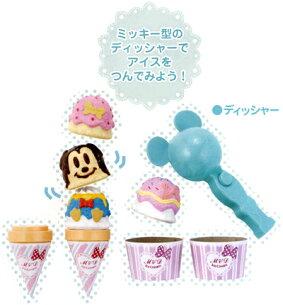 デイジー アイスクリーム ショップ おもちゃ オモチャ プレゼント