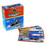 ツバメ プロペラグライダー(ソフトグライダー) 30入【スポーツ玩具】202