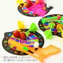 ダーツ&ピストルセット 50入 【景品玩具】272{おもちゃ...