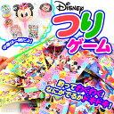 【当てくじ】 ディズニー 釣りゲーム 100円×60回[18...