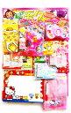 ★50円×80回★サンリオキャラクター当て【当てくじ】227[17/0117]