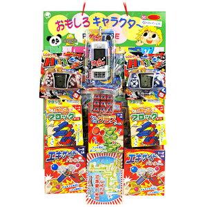50円×80回 当てくじ ベストゲーム当て【当てくじ くじ