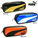 1400円(税抜) PUMA エナメルラインペンケース  【...