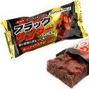 ★¥600(税前) ブラックサンダー 20入★【チョコレート】【駄菓子】[14/0602]