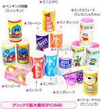 ★¥900(税前) オリオン ミニ缶型ラムネ 30入★[駄菓子][13/0930]