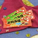 360円(税抜) お好み焼さん太郎 30入【駄菓子】[15D0