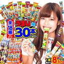 うまい棒 30入 全18種類から選べる 【駄菓子】【だがしかし】{シナモンアップル味/ち