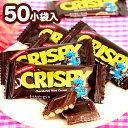 【駄菓子】500円(税抜) クリスピークリス チョコレート ...
